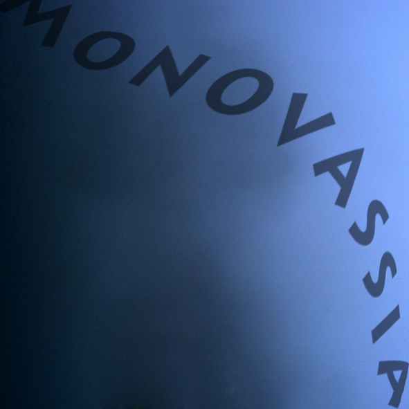 Jannis Ritsos Monovassiá Planetlyrikde