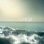 Mashup von Juliane Duda zu dem Buch von Jewgeni Jewtuschenko: Fuku!