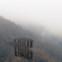 Cyrus Atabay: Einige Schatten